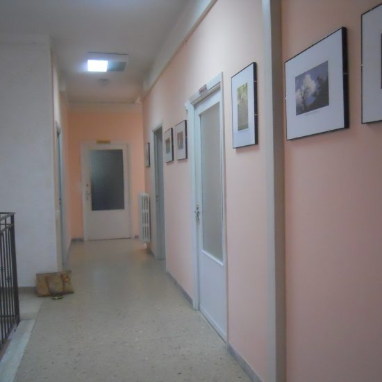Sede municipale Comune di Valle Castellana (TE)